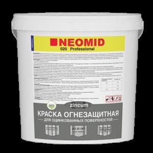 Неомид 020 zincum