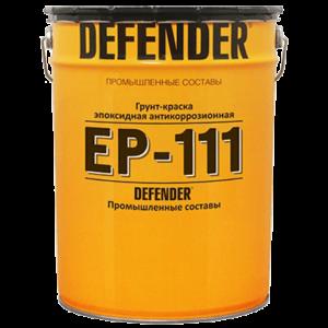 Defender грунт-краска ЭП-111
