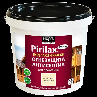 Пирилакс-Прайм