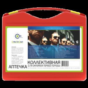 Аптечка коллективная для офиса и производства СТС на 30 чел