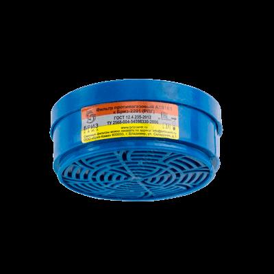 Фильтр сменный для респиратора противогазовый «Бриз-2201 (РПГ)» А1B1E1